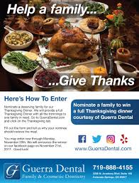 thanksgiving dinner giveaway guerradental
