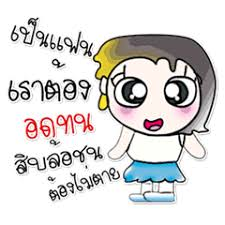 Meme Store - so cool my name is meme line stickers line store
