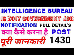 Acio 2017 Results Official Notification Intelligence Bureau Recruitment 2017 Ib Post 2017 Assistant