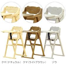 baby chairs for dining table atom style rakuten global market baby chair wood kids chair