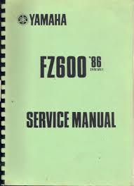 yamaha fz600 1986 service manual 2hw me1