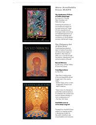 Maps Org Maps Spring 2012 Vol 22 No 1 Special Edition Psychedelics