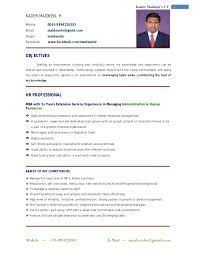 Sample Resume Of Hr Executive by 19 Sample Resume For Experienced Hr Executive Resume
