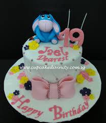 cupcake divinity 3d handmold eeyore u0026 jael birthday cake