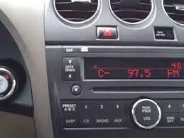 2007 Altima Interior 2007 Nissan Altima White Youtube