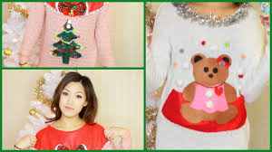 diy ugly christmas sweaters ilikeweylie youtube