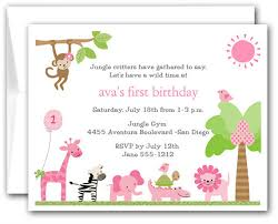 informal invitation birthday party ready to use party invitation