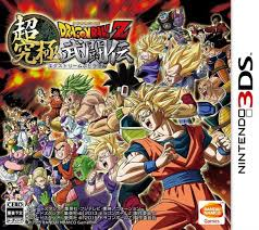 imagenes juegos anime frikismo variado juegazos de 3ds top 20 de animes algo más