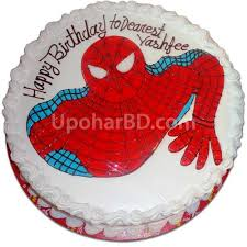 well food online order for dhaka cake from well food