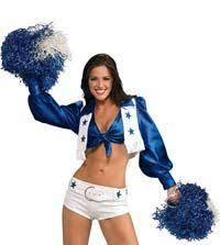 Dallas Cowboy Halloween Costume Dallas Cowboys Cheerleaders Deluxe Shakers Dallas Cowboys
