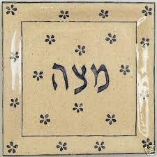 matzo unleavened bread 100 best seder plate ideas images on plate israel and