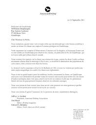 Closing For Cover Letter Cover Letter In French Resume Cv Cover Letter