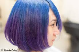 Combination Of Blue by Welcome Shades Of Purple