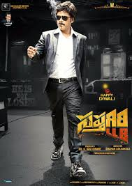 rango hindi dubbed full movie watch online free todaypk movies