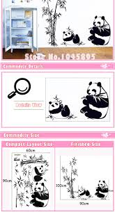 chinese panda eating bamboo wall art decals vinyl wall decals by all of our wall stickers are made to order and hand finished these wall art decals are easy to apply and absolutely removable without any damage to the