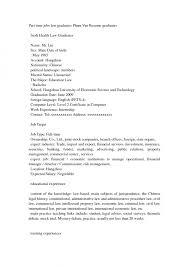 Best Qa Resume Sample Sample Cio Resume Executive Resume Writing Service  Good Sample Entry Level Resume