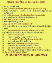 wedding thoughts quotes wedding quotes in gujarati tbrb info