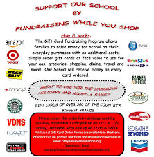gift card fundraiser events view foundation