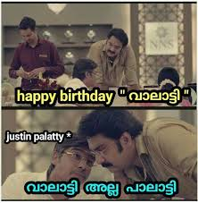 Facebook Meme Maker - hbd malayalam meme maker facebook