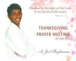 best thanksgiving prayer joel u0027s thanksgiving prayer meeting part i youtube