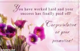 congratulations promotion card congratulation card for promotion promotion indira design