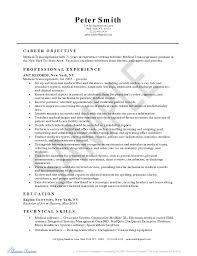 Data Entry Clerk Resume Sample by Fancy Ideas Medical Records Resume 3 Medical Records Clerk Resume