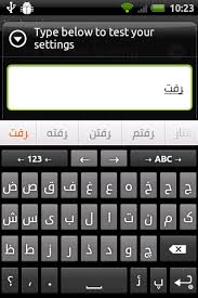 arabic keyboard for android farsi language for android ph