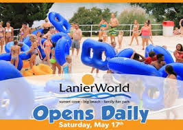 lake lanier islands lights coupon coupons for lake lanier islands water park fabricville coupon codes