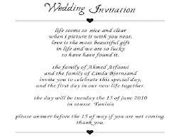 e wedding invitations e wedding invitations 2468 plus wedding invitation email wording