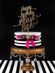 happy birthday ya basic u0027s