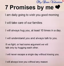I Love You Memes For Him - i love you sweet quotes for him love quotes everyday