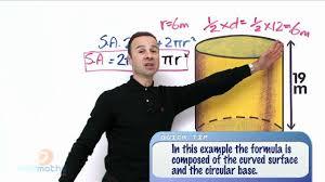 surface area of a cylinder vividmaths com youtube