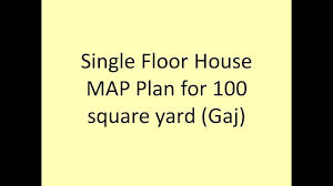 home maps design 100 square yard india single story building map plan घर क प ल न south facing of