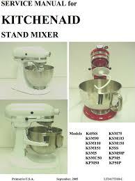 kitchenaid multi model color service repair manual download