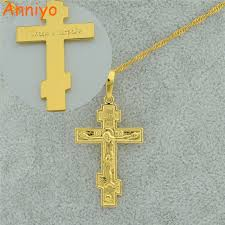 gold byzantine cross necklace images Anniyo silver gold color orthodox christianity church eternal jpg