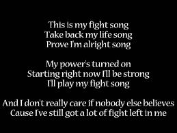 fight song platten lyrics