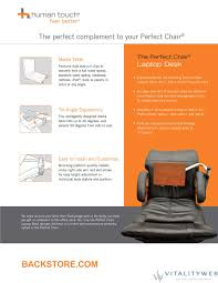 Gravity Chair Replacement Cord Accessories For The Perfect Zerogravity Chair By Human Touch