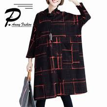 plaid jumper dress online shopping the world largest plaid jumper