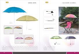 Clip Umbrella China Sun Umbrella Beach Umbrella Garden Umbrella Folded Umbrella