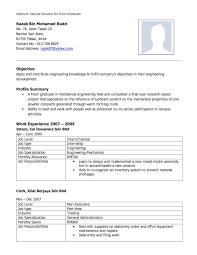 Latest Cv Format Resume Format For Engineers 2017 Latest Resume Sample Resume Gray