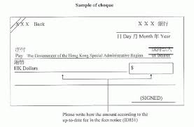 application for hksar passport immigration department