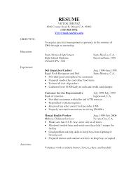 sle resume for cleaning supervisor responsibilities restaurant resume for bakery worker paso evolist co