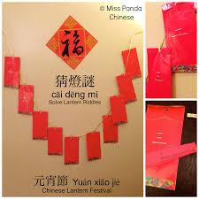 chinese lantern festival riddles miss panda chinese mandarin