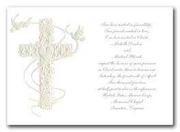 religious christian wedding invitation cards white