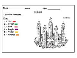 themed color by numbers worksheets christmas kwanzaa hanukkah