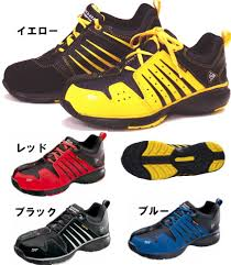 buy safety boots malaysia e yamaho rakuten global market safety shoes dunlop magnum st301