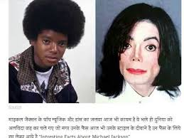 Michael Jackson Full Biography In Hindi | facts about michael jackson in hindi youtube
