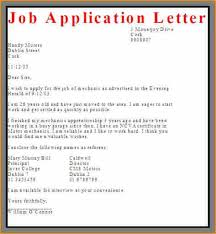 write application letter for a job professional essay writing
