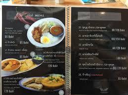 cuisine restaurant ร ป yaring cuisine halal restaurant chiangmai wongnai