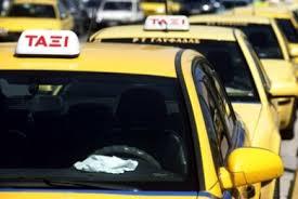 Χωρίς ταξί σε όλη τη χώρα...